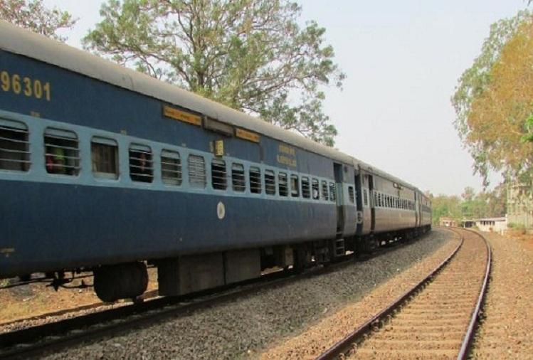 train ludhiana
