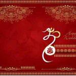 शादी के कार्डों की बिक्री में 90 फीसदी की गिरावट :-